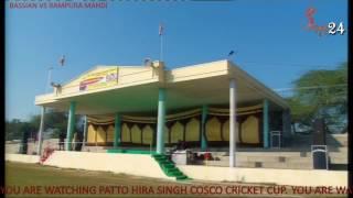 PATTO HIRA SINGH COSCO CRICKET CUP 2017