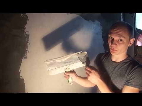 Секреты шпаклевки стен своими руками, шпаклевка под обои и покраску