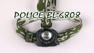 Bailong BL-6808 - відео 1