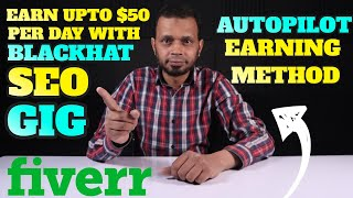 Fiverr Pakistan - Earn Over $50 Per Day With This BlackHat SEO Gig