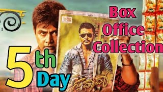 rambo 2 kannada movie full movie
