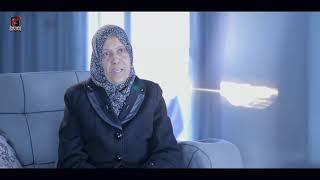 اغاني حصرية حلم الأبطال - الحلقة الثامنة عشر - لقاء حصري مع خالة اللاعب عمرو السيد موسي تحميل MP3