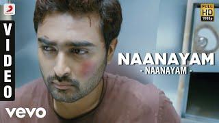 Naanayam  KG Ranjith