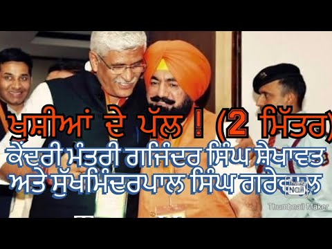 Sukhminderpal thanks 1.70 lakh crore relief package by Narendra Modi to fight against Corona Virus
