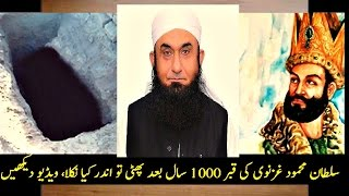 What Happened When Mehmood Ghaznavi Grave Open Maulana Tariq Jameel Bayyan 2016