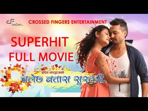 Chalechha Batash Sustari | Nepali Movie
