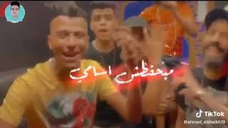 الجديد عصام صاصا اجرامي انت خصم حرامي تحميل MP3