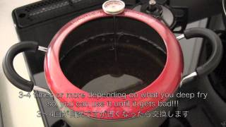 Quick Tip: How to Store / Reuse / Dispose of Deep Frying Oil 揚げ油の管理と処理方法