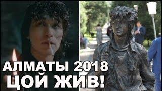 Скульптура Виктора Цоя в образе Моро установлена в центре Алматы