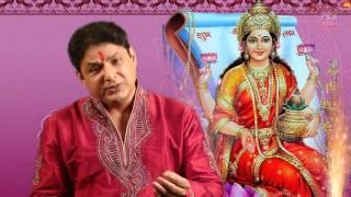 Vishnu Priya Laxmi Bhajan By Rakesh Kala