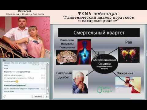 Чем лечат гепатит в при сахарном диабете