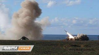 Управляемые ракеты большой и малой дальности. Эффективно ли украинское оружие. Факти тижня, 08.09