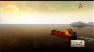 Турецкое судно нанесло ущерб Керченскому мосту на 120 млн рублей