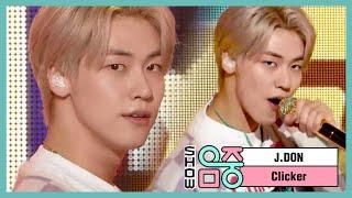 [쇼! 음악중심] 이승협 - 클리커 (J.DON - Clicker), MBC 210306 방송