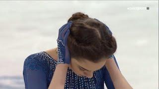 Evgenia Medvedeva / Евгения Медведева - Once Upon A December