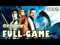Eragon Full Game Walkthrough Longplay x360 Ps2 Xbox Pc
