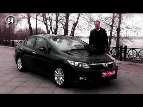 Honda Civic 4d Седан класса C - тест-драйв 2