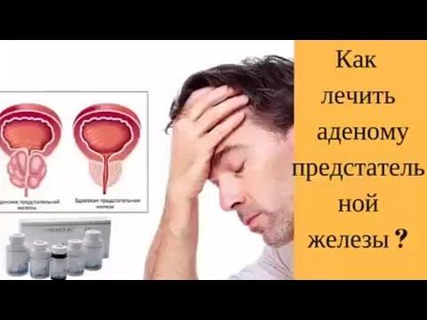 Осложнения тур аденома простаты