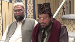 Abu Sufiyan Al-Qadri at Stamford, CT