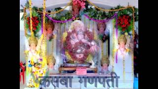 preview picture of video 'Srimant Manacha Kasba Ganpati,solapur[Ganpati Mool Mantra]'