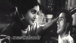 manzil wohi hai pyar ki rahi badal gaye Subir Sen   - YouTube