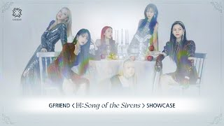 GFRIEND Showcase '回:Song of the Sirens'