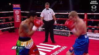 Евгений Смирнов - Джон Гемино |Полный бой | Мир бокса