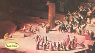 اغاني حصرية Marwan Mahfouz - Khyal Elkroum - مروان محفوظ - خيال الكروم (جبال الصوان 1969) تحميل MP3