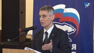 Новым секретарем регионального отделения «Единой России» стал Сергей Фабричный