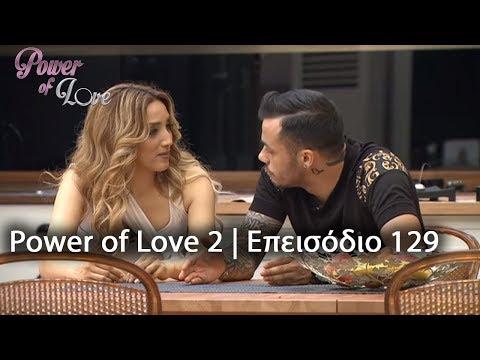 Power of Love 2 | Επεισόδιο 129