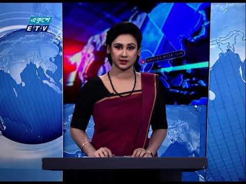 11 Pm News || রাত ১১ টার সংবাদ || 17 January 2021 || ETV News