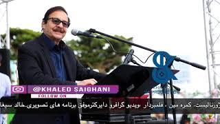 Jawad Ghaziyar Sarzamin Man 2019