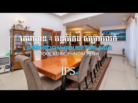 3 Floor Office Building For Sale - Toul Kork, Phnom Penh thumbnail