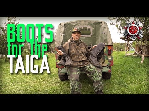 Hand-Made Boots From Siberia. New 3rd Gen Model