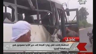 Bus mit Christen in Ägypten beschossen