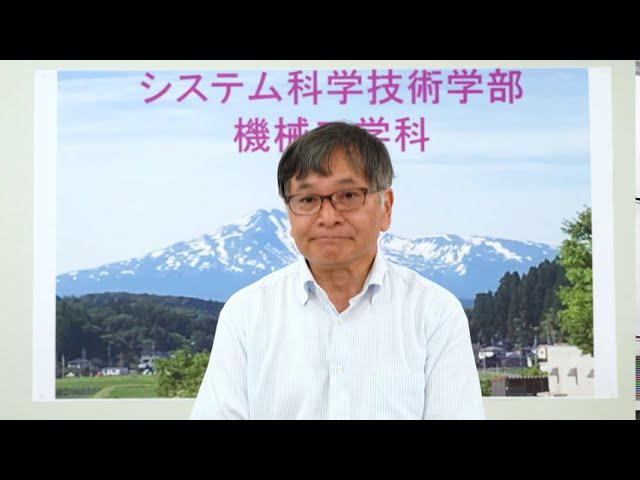 機械工学科 学科長 鶴田教授から高校生へのメッセージ