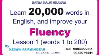 Learn 20,000 words and improve your Fluency Viral video (with Tamil meanings), Lesson - 1