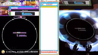 [maimaiでらっくす] Crazy Circle MASTER ALL PERFECT+ 101.00%