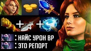МАЕЛСТОРМ + МКБ + ДЖЕВЕЛИН + ФАСТ АГАНИМ | DOTA 2