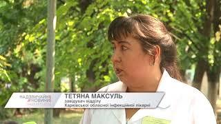 У Харкові чоловік помер від ботулізму: антитоксин доставили з Києва запізно