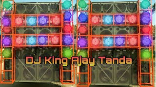 New Sound Check Hard Competition Music Vibrate Mix Dj King Ajay Tanda Ft Smk