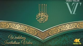 Nikaah or Muslim Contemporary Wedding Invitation: VTSD010