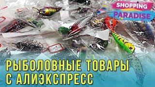 Крючки рыболовные из китая за 1 долларова