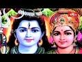 ఇలా చేసిన ఉపాసనలకే ఫలితం..! | Sri Lalitha Sahasranama Bhashyam | Sri Samavedam Shanmukha Sarma - Video