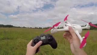 Самый дешевый квадрокоптер с GPS - Hubsan X4 H502E