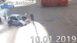 Подборка аварий и дорожных происшествий за 10.01.2019 (ДТП, Аварии, ЧП, Traffic Accident)
