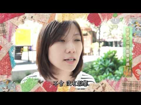 臺灣塑情大調查