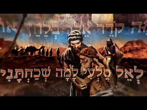 ההיסטוריה קמה לחיים בסרטון הנפלא הזה על גלות בבל והצהרת כורש...