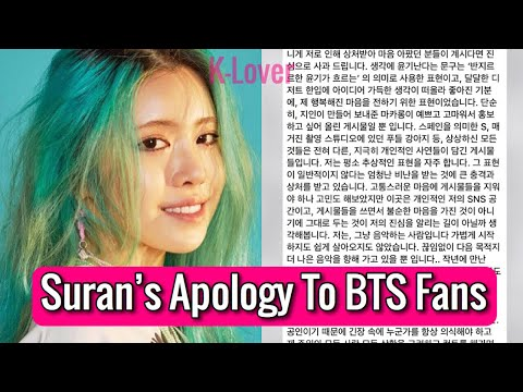 Suran Apologizes For Dating Rumors With BTS Suga & Asks Fans To Stop Attacking Her
