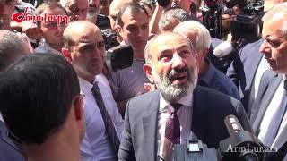 Իրանց դուռնա, ուզում են՝ խփում են  վարչապետը հանգստացրեց ցուցարարներին